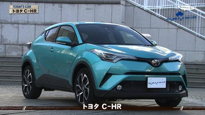 tvk「クルマでいこう!」公式 トヨタ C-HR 2017/2/12放送