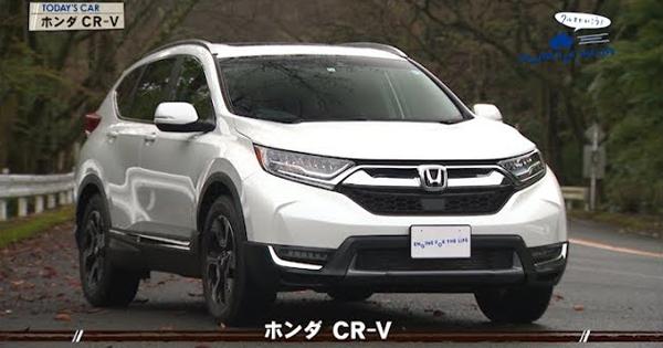 tvk「クルマでいこう!」公式 ホンダ CR-V 2018/12/9放送(#557)