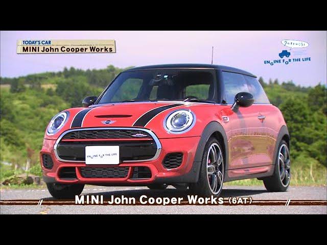 クルマでいこう! 2015/7/12 MINI John Cooper Works