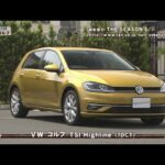tvk「クルマでいこう!」公式 VW ゴルフ