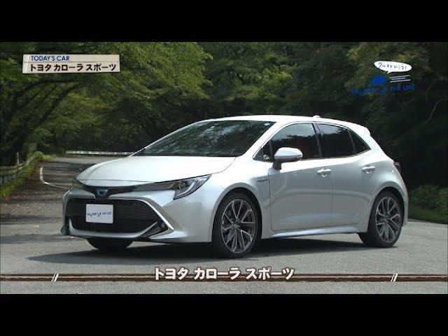tvk「クルマでいこう!」公式 トヨタ カローラ スポーツ