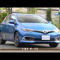 【動画】トヨタ『オーリス』試乗インプレッション|クルマでいこう!