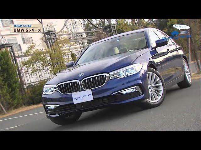 tvk「クルマでいこう!」公式 BMW 5シリーズ