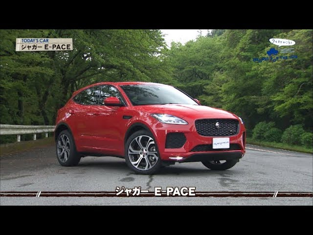 tvk「クルマでいこう!」公式 ジャガー E-PACE
