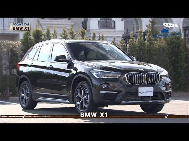 クルマでいこう! BMW X1