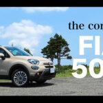 tvk「クルマでいこう!」公式 フィアット 500X