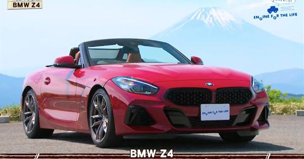 tvk「クルマでいこう!」公式 BMW Z4 2019/6/23放送(#585)