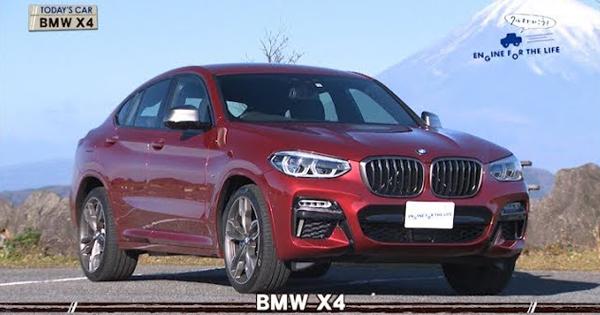 tvk「クルマでいこう!」公式 BMW X4 2018/12/23放送(#559)