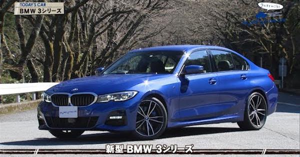 tvk「クルマでいこう!」公式 BMW 3シリーズ