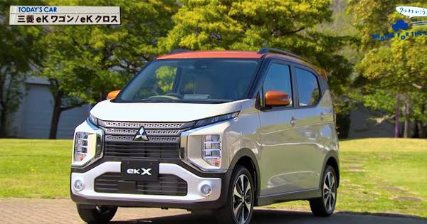 tvk「クルマでいこう!」公式 三菱 eK ワゴン/eK クロス 2019/5/19放送(#580)
