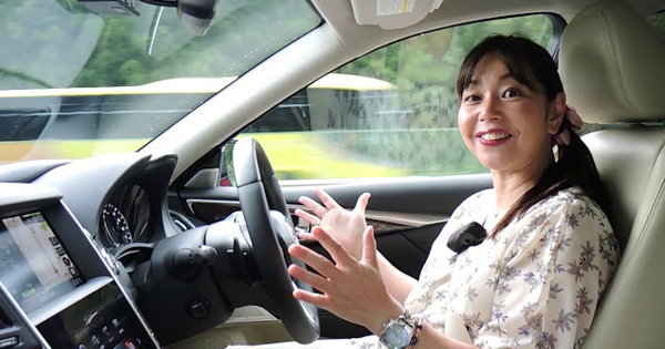 竹岡 圭の今日もクルマと・・・日産スカイライン(プロパイロット2.0装着車)(2019/09/12)