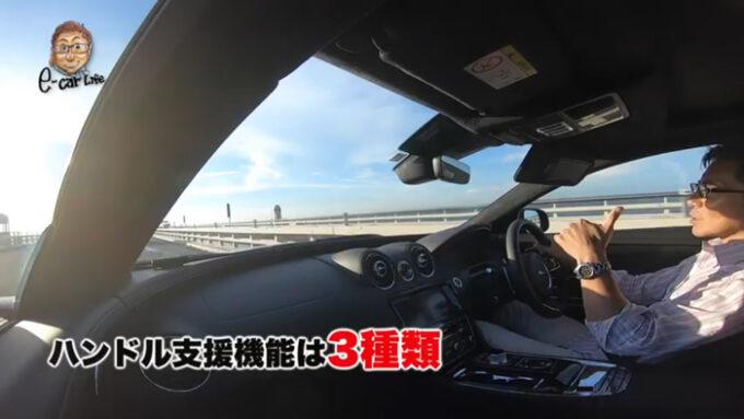 ジャガーXJR 575試乗