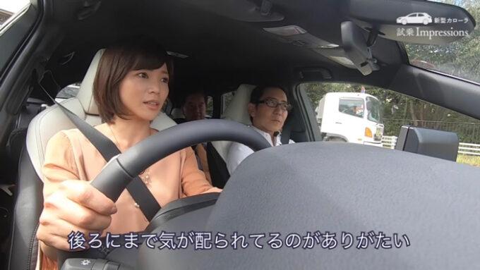 釈由美子×五味康隆 新型カローラ 試乗レビュー