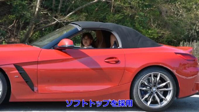 BMW Z4 ルーフ平開