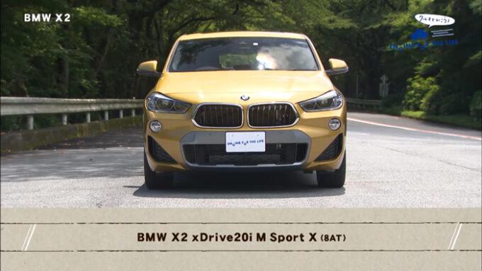 BMW X2 フロンビュー