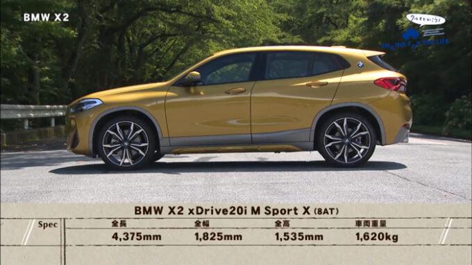 BMW X2 サイドビュー