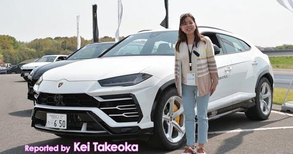竹岡 圭の今日もクルマと・・・ランボルギーニ ウルスTest Drive/モーターマガジンMovie(2019/05/24)