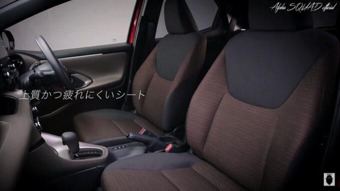 トヨタ ヤリス|上質なシート