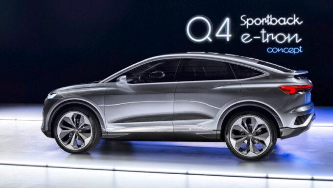 2021 アウディ Q4 スポーツバック(e-tron)コンセプト|サイドビュー