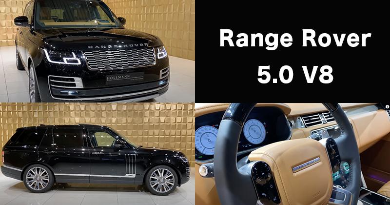 レンジローバー 5.0 V8(サントリーニ ブラック)内装・外装